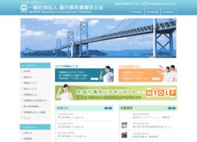 Kagawa-ot.or.jp thumbnail
