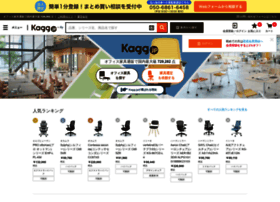 Kagg.jp thumbnail