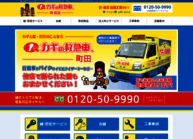 Kagino9948.jp thumbnail