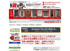 Kagiyasan.jp thumbnail