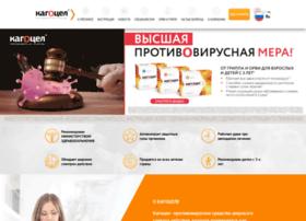 Kagocel.ru thumbnail