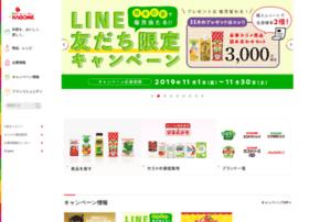 Kagome.co.jp thumbnail