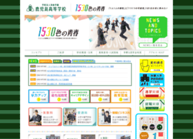 Kagoshima-h.ed.jp thumbnail
