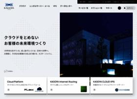 Kagoya.jp thumbnail