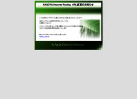 Kagoya.net thumbnail