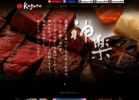 Kagura.net thumbnail