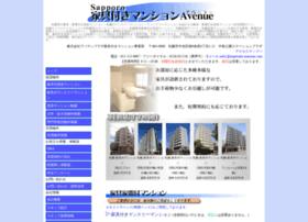 Kagutsuki-mansion.com thumbnail