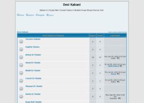 Kahani.nstars.org thumbnail