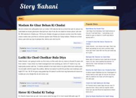 Kahaniasia.blogspot.in thumbnail