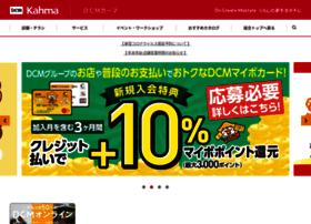 Kahma.co.jp thumbnail