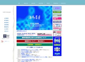 Kaibashobo.co.jp thumbnail