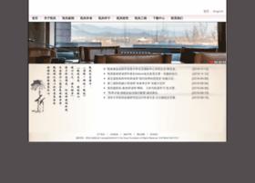 Kaifengfoundation.org thumbnail