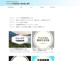 Kaigai-fudousan.info thumbnail