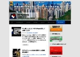 Kaigai-shin.net thumbnail