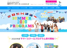 Kaigai-summerschool.jp thumbnail