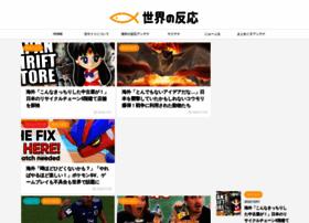 Kaigaino.net thumbnail