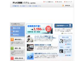 Kaigi.jp thumbnail