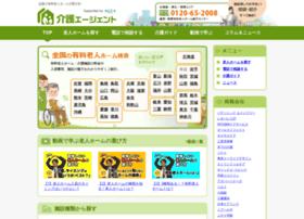 Kaigo-agent.jp thumbnail