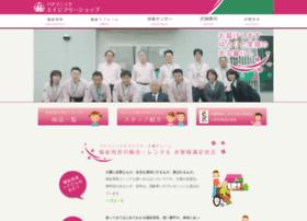 Kaigo-sagara.jp thumbnail