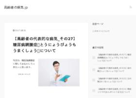 Kaigo-service.info thumbnail