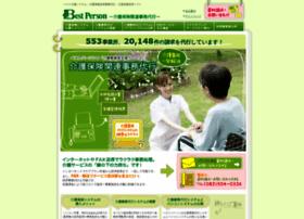 Kaigojimu.jp thumbnail