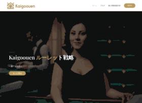 Kaigoouen.net thumbnail