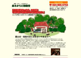 Kaihukudo.jp thumbnail