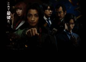 Kaiji-final-game.jp thumbnail