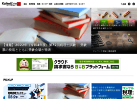 Kaikeizine.jp thumbnail