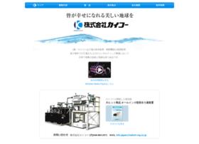Kaikoh-mg.co.jp thumbnail