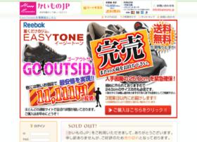 Kaimono.jp thumbnail