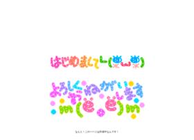 Kaimonojyoz.jp thumbnail