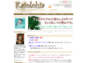 Kaiolohia.jp thumbnail
