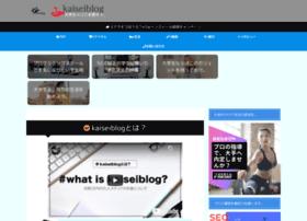 Kaiseiblog.me thumbnail