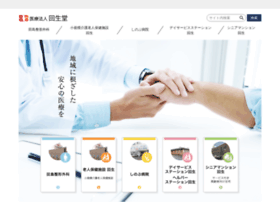 Kaiseido.or.jp thumbnail