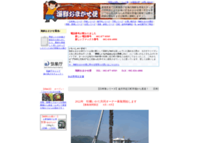 Kaisen-omakasebin.jp thumbnail