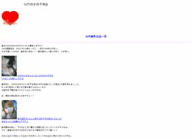 Kaisengurume.net thumbnail
