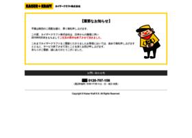 Kaiserkraft.jp thumbnail