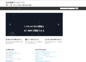 Kaishadb.jp thumbnail