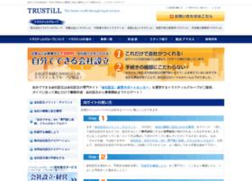 Kaisya-tsukuro.net thumbnail