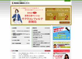 Kaiteki-sumai.co.jp thumbnail