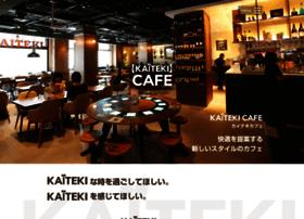 Kaitekicafe.jp thumbnail