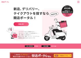 Kaiten-portal.jp thumbnail