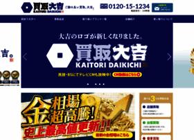 Kaitori-daikichi.jp thumbnail