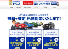 Kaitori-os.co.jp thumbnail