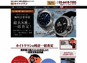 Kaitoriman.jp thumbnail