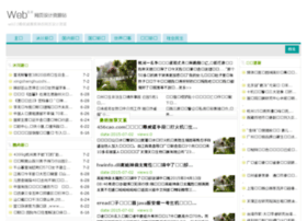 Kaixiangchem.cn thumbnail