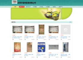 Kaiyuanhg.cn thumbnail