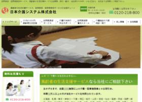 Kajidokoro.com thumbnail