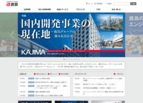 Kajima.co.jp thumbnail